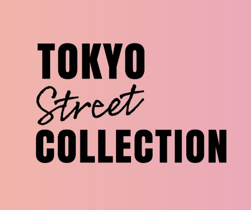 東京ストリートコレクション
